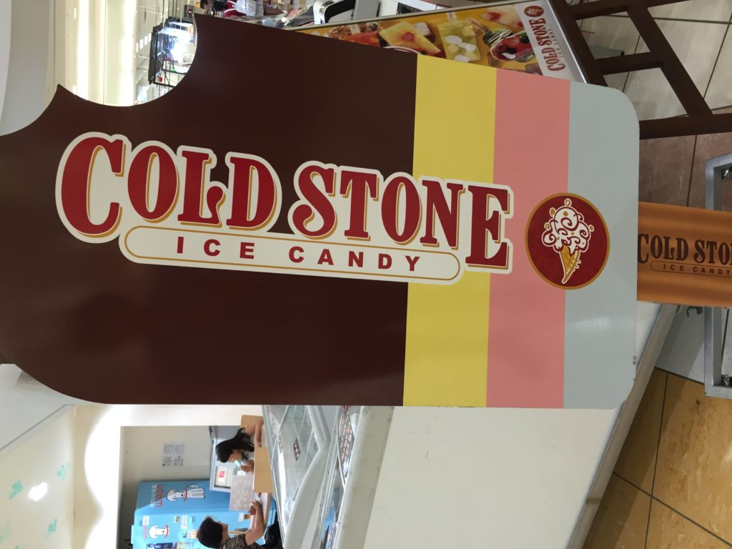 コールドストーンにアイスキャンディ