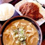 またまた、金富士さんのカレーうどん食べました!!